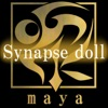 Synapse doll (feat. GUMI) - Single