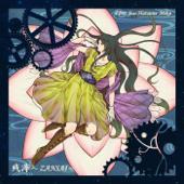 [Download] zansai (feat. Hatsune Miku) MP3
