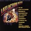 Aerosmith - Dream On  Live Orchestra Version