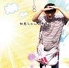 知恵ちゃんの聖書 - Single ジャケット写真