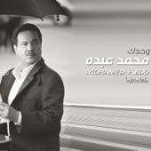 Bahir Aloyon - Mohammad Abdu
