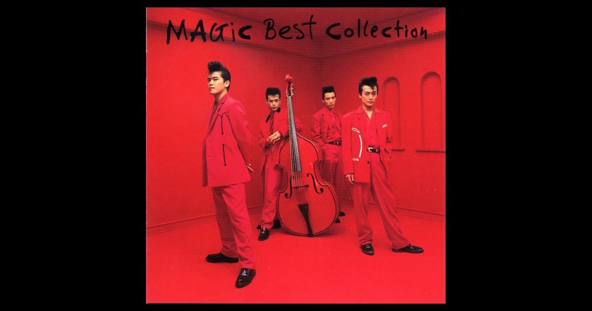 パステルカラーに染めてくれ 〜MAGIC Best Collection〜