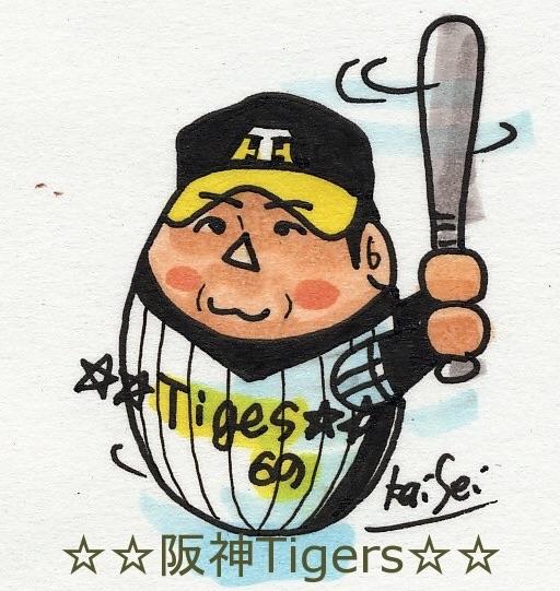 ☆☆阪神Tigers☆☆ファンPODCAST!!!