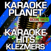 Hevenu Shalom Aleichem (Karaoke Version) [Originally Performed By Klezmers]