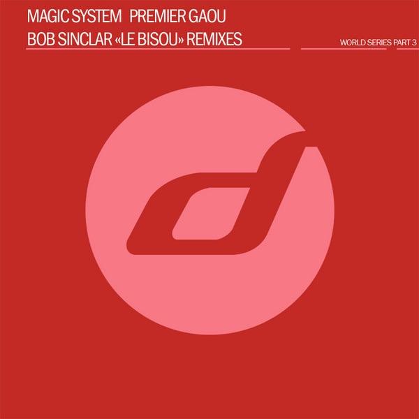 Premier Gaou (Full Vocal (Le Bisou Mix))