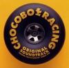 チョコボレーシング ~幻界へのロード~ オリジナル・サウンドトラック