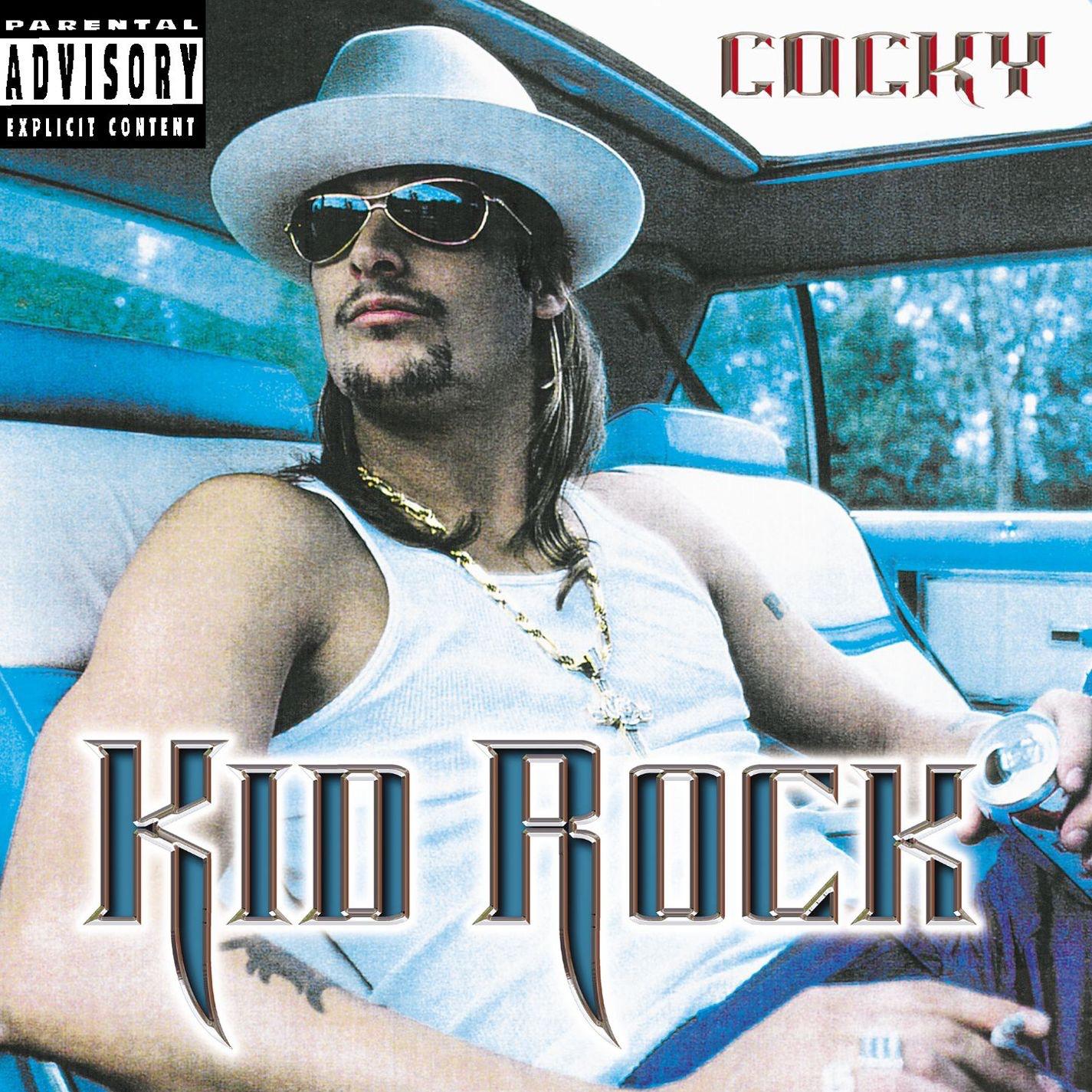 Приват записи rockbaby 21 фотография