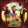 Matru Ki Bijlee Ka Mandola (Original Motion Picture Soundtrack)