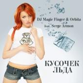 Кусочек льда (feat. Serge Armon) - Single cover art