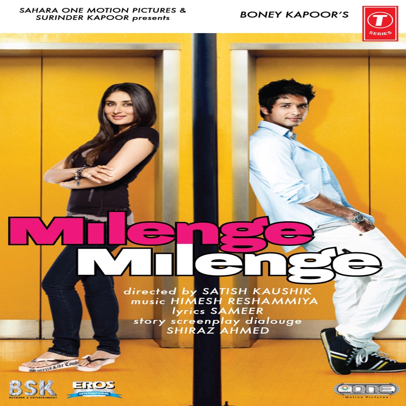 Milenge Milenge Hindi Movie Song Download
