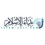 مصحف سعد بن سعيد الغامدي - حفص عن عاصم