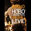 Hobo Connection Vol.1