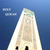 Holy Qur'an - القرآن الكريم