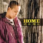 Home - Shota Shimizu