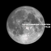 Japan Animesong Collection Vol. 48 (Anison Japan)