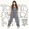 トミタ栞 - EP