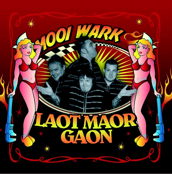 Laot Maor Gaon - Single