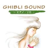 GHIBLI SOUND ~PIANO SOLO~ - EP - GHIBLI SOUND