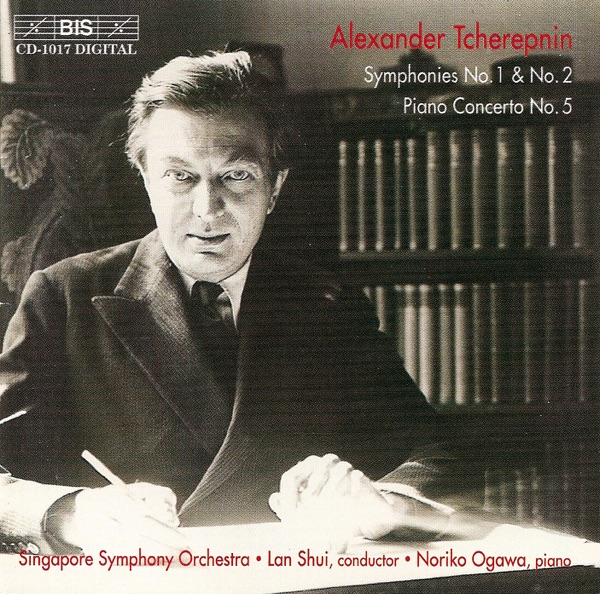 Tcherepnin - Symphonies Nos.1 & 2 and Piano concerto No.5