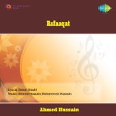 Ahmed Hussain & Mohammed Hussain - Jab Se Tum Jawan Ho Gaye (Original) artwork