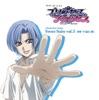 TVアニメーション「プリンセス・プリンセス」キャラクターソング Sweet Suite vol. 3