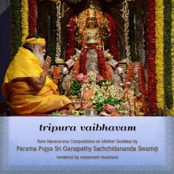 Tripura Vaibhavam – Various Artists