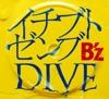 イチブトゼンブ/DIVE - EP