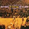 Live In Japan, Deep Purple