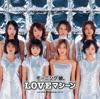 LOVEマシーン - EP