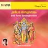 Sree Rama Sandhyanamam