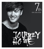 Journey Home - Kim Jong Kook