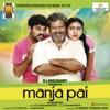 Manja Pai (Original Motion Picture Soundtrack) - EP