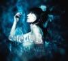 Silent Bible - EP