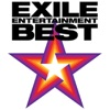 EXILE Entertainment Best ジャケット写真