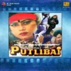 Putlibai - Kishore Kumar