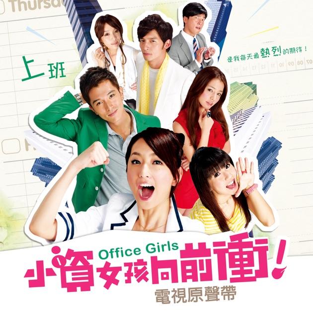 微加幸福 - Yisa Yu