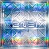 Fire - 2NE1