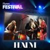 iTunes Festival: London 2012 - EP, HAIM