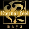 Eternal feel (feat. 神威がくぽ) - Single