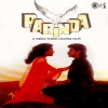 Parinda (Original Motion Picture Soundtrack)