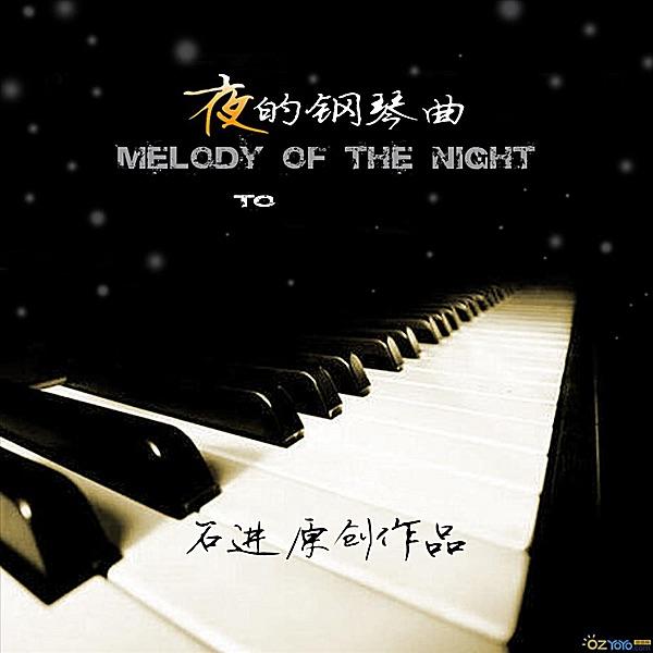 Jin Shi - Melody of the Night