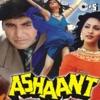 Ashaant