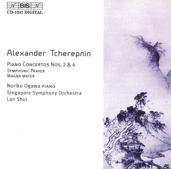 tcherepnin-piano-concertos-nos-2-and-4
