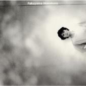 [Download] Sakurazaka MP3