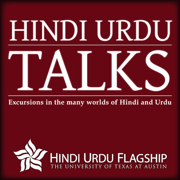 The Hindi Urdu Flagship at the University of Texas at Austin » Lectures and Performances