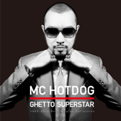 Download 貧民百萬歌星 2009-2012 Best Singles Collection - MC HotDog on iTunes (Chinese Hip-Hop)