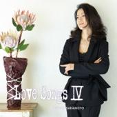 LOVE SONGS IV ~逢いたくて 逢いたくて~