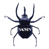 You're Not Alone - Saosin Cover Art
