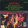 I Didn't Know What Time It Was  - Art Blakey
