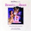 The Chorus Of Beauty And The Beast, Richard White & Paige O'Hara - Belle Capa do ?lbum